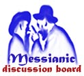 messianic disc brd.JPG (12803 bytes)